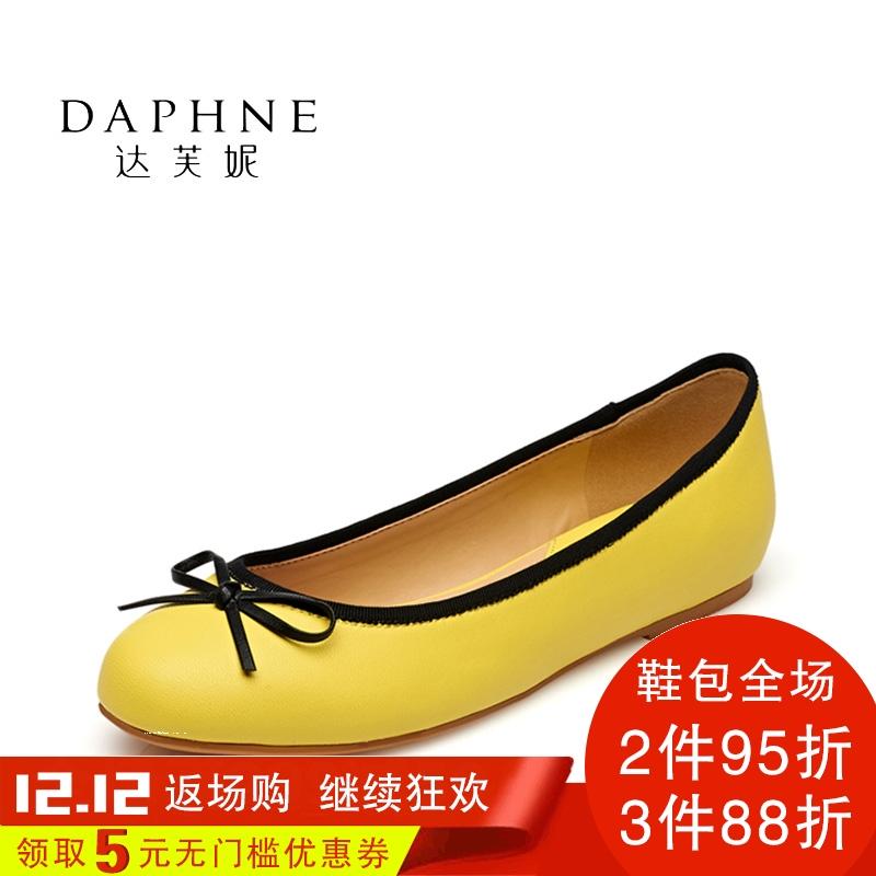 糖果色时尚平底鞋 Daphne达芙妮时尚女鞋甜美糖果色蝴蝶结平底圆头单鞋1515404001_推荐淘宝好看的女糖果色时尚平底鞋