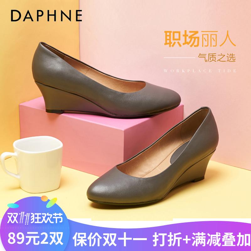 达芙妮坡跟鞋 Daphne达芙妮杜拉拉高跟鞋圆头坡跟纯色牛皮套脚单鞋清仓特卖_推荐淘宝好看的达芙妮坡跟鞋