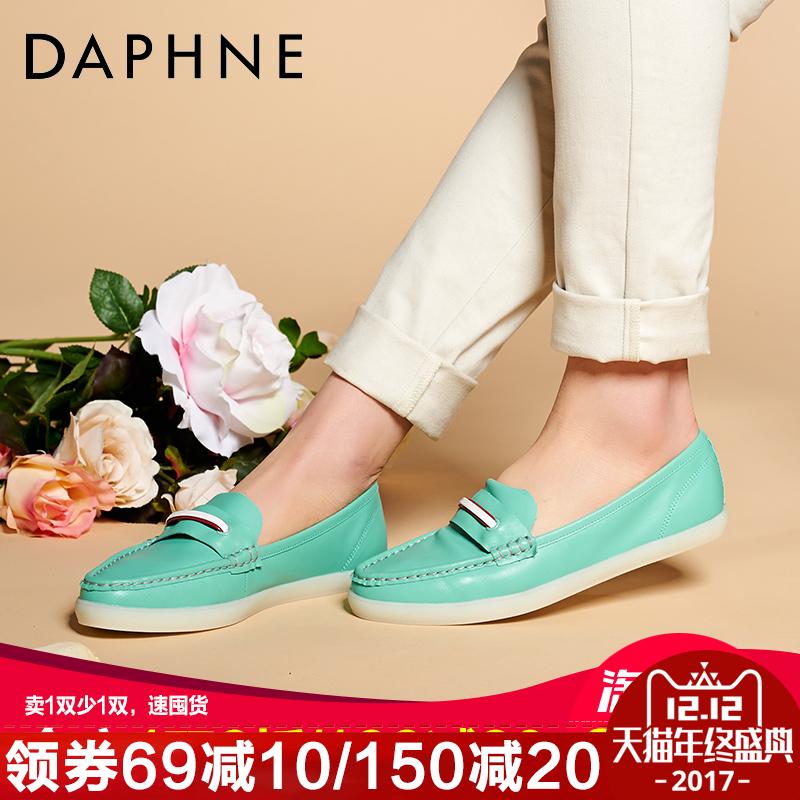 达芙妮单鞋 Daphne达芙妮正品春款头层牛皮单鞋低跟软面圆头套脚舒适女鞋_推荐淘宝好看的女达芙妮单鞋