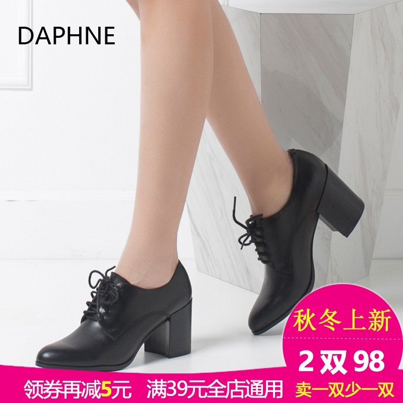 高跟单鞋 Daphne达芙妮舒适优雅粗高跟尖头系带中性深口女单鞋1015404081_推荐淘宝好看的女高跟单鞋
