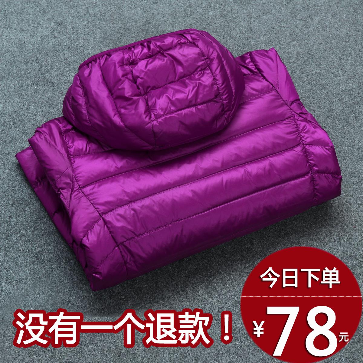 紫色羽绒服 轻薄羽绒服女连帽短款2016冬季新款韩版修身大码超薄款羽绒服外套_推荐淘宝好看的紫色羽绒服
