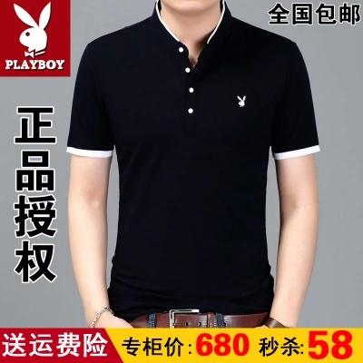 黑色T恤 花花公子夏季男士短袖t恤 纯色修身半袖T恤男 青年男装上衣POLO衫_推荐淘宝好看的黑色T恤