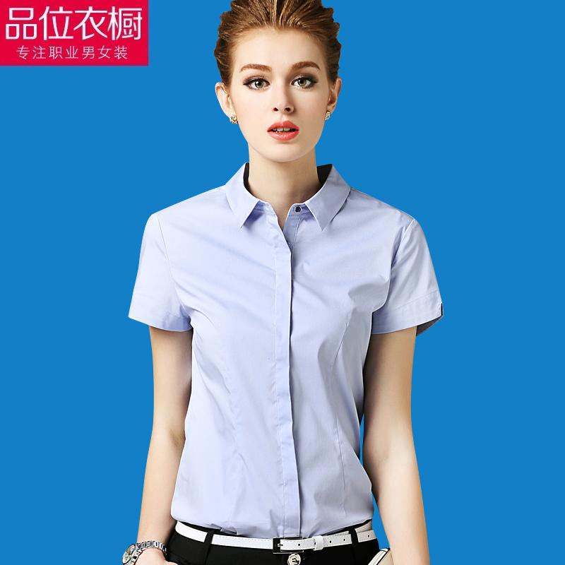 短袖衬衫 职业衬衫女短袖棉夏季欧美修身显瘦工装有领正装弹力大码蓝色衬衣_推荐淘宝好看的女短袖衬衫
