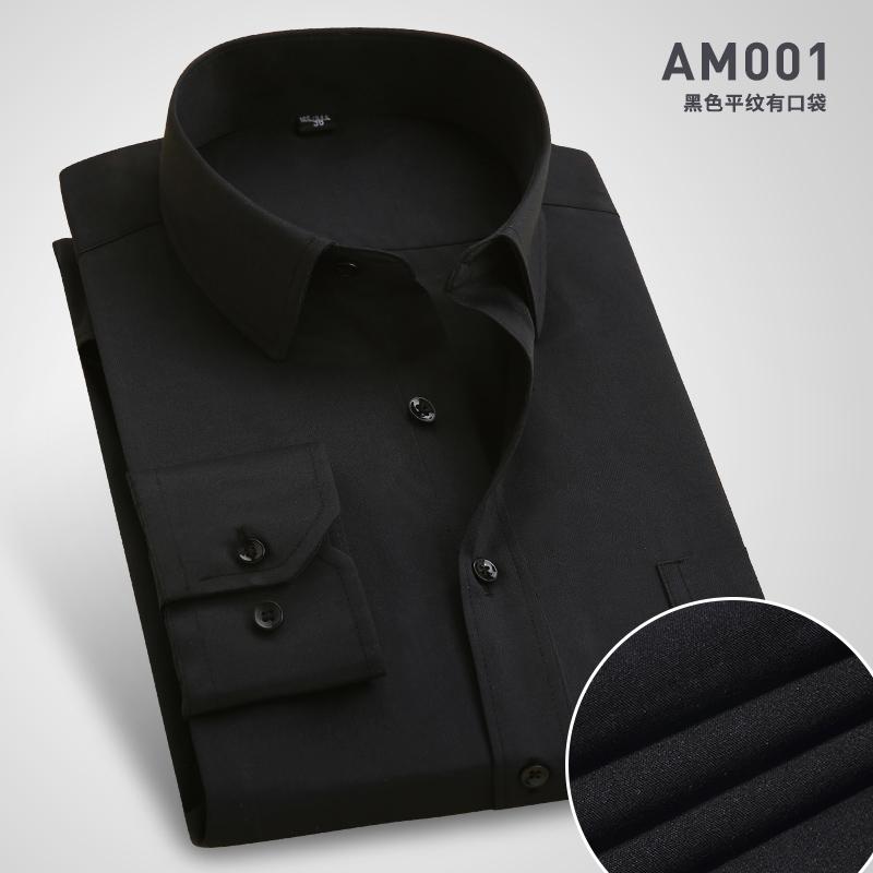 黑色衬衫 秋季长袖衬衫男青年商务职业工装正装纯黑色衬衣男寸衫免烫有大码_推荐淘宝好看的黑色衬衫