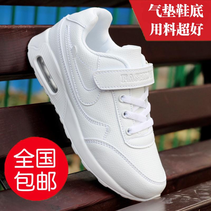白色运动鞋 儿童小白鞋男童白色运动鞋女童2017新款春季中大童亲子鞋小学生鞋_推荐淘宝好看的白色运动鞋