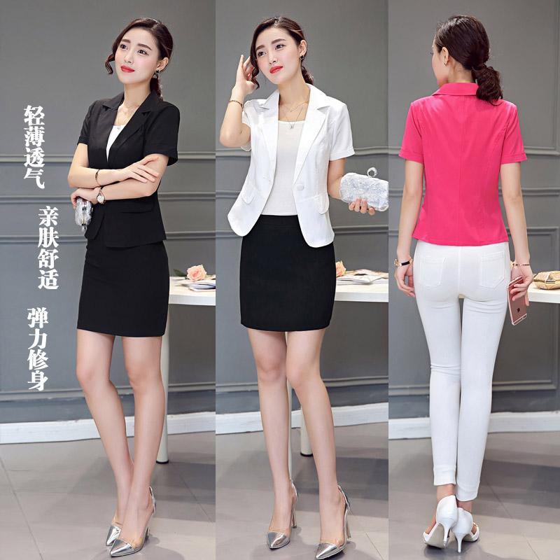 短袖小西装 2017夏季新款白色小西装外套女 黑色短袖西服短款上衣职业装 薄款_推荐淘宝好看的女短袖小西装