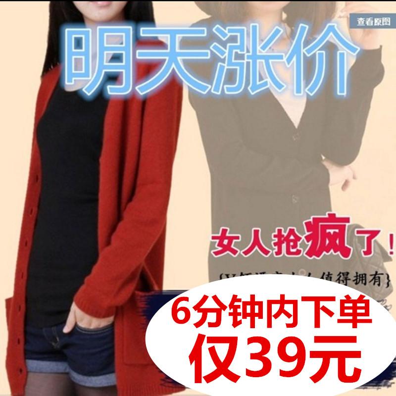 黑色针织衫 百搭新款羊毛开衫女中长款薄款外搭修身显瘦空调衫针织衫V领外套_推荐淘宝好看的黑色针织衫