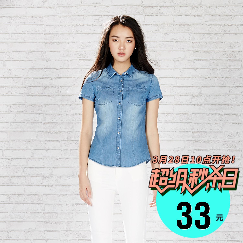 短袖牛仔衬衫 [秒杀]美特斯邦威女夏装牛仔短袖衬衫225506_推荐淘宝好看的女短袖牛仔衬衫