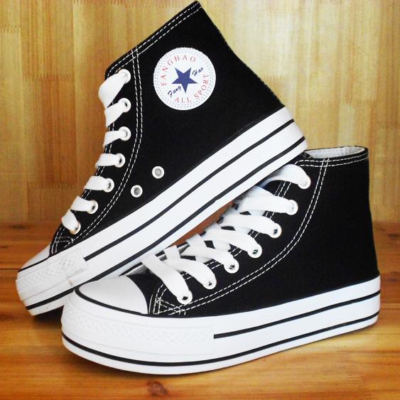 白色松糕鞋 春夏季韩版黑色白色厚底高帮帆布鞋女学生鞋松糕鞋女增高球鞋板鞋_推荐淘宝好看的白色松糕鞋