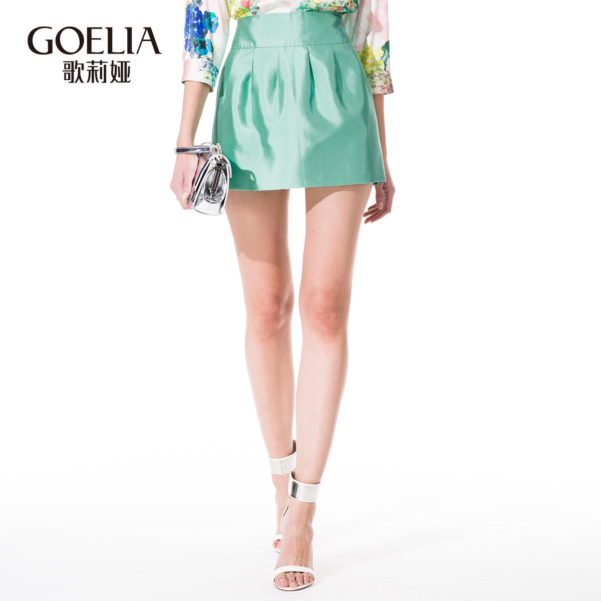 歌莉娅女装 GLORIA歌莉娅女装 花苞型桑蚕丝半身裙短裙152H2A210_推荐淘宝好看的歌莉娅