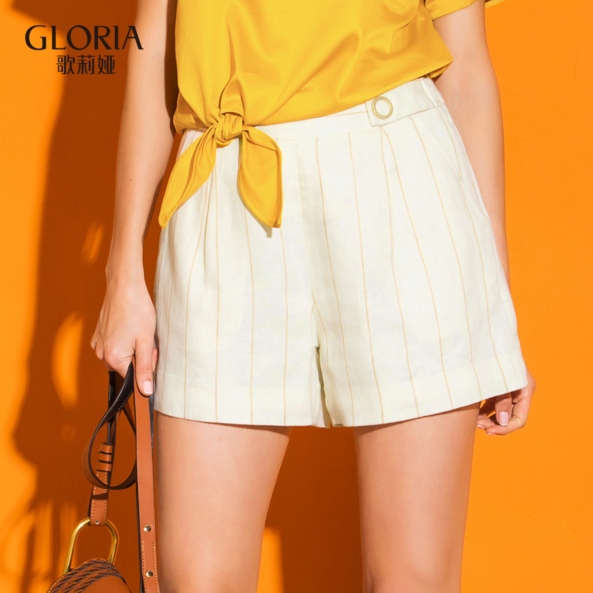 歌莉娅女装 GLORIA歌莉娅女装2017夏季新品A型百搭短裤175J1A040_推荐淘宝好看的歌莉娅