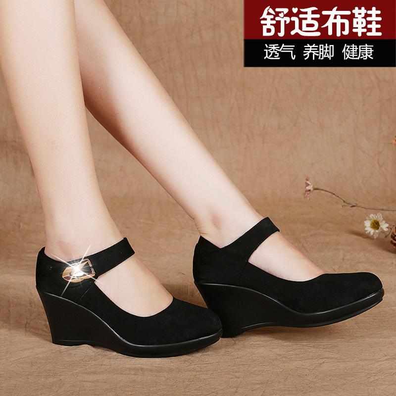 女士坡跟鞋 正品老北京布鞋女士职业单鞋 上班坡跟粗跟防水台工作鞋 工装鞋黑_推荐淘宝好看的女坡跟鞋