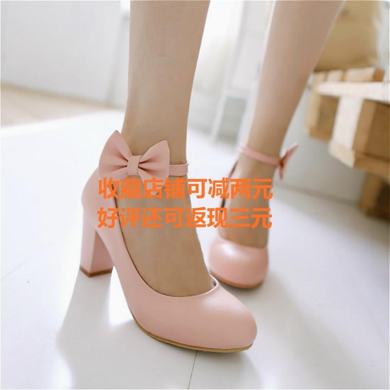 粉红色豆豆鞋 春秋豆豆鞋高跟鞋圆头浅口单鞋粗跟鞋子女鞋鞋女粉红色女士低帮鞋_推荐淘宝好看的粉红色豆豆鞋