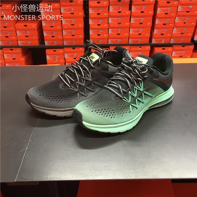 耐克气垫运动鞋 Nike耐克 女子经典气垫缓震舒适运动跑步鞋 852444-300-001_推荐淘宝好看的女耐克气垫运动鞋