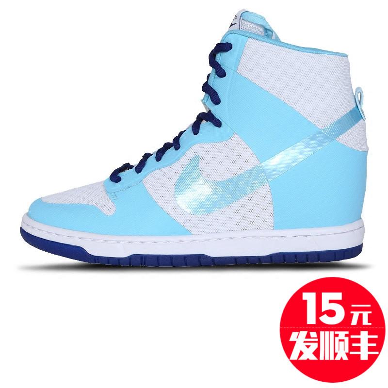 耐克运动鞋 Nike Dunk SKY HI 2.0 BR女鞋板鞋运动高帮休闲鞋 725069-104_推荐淘宝好看的女耐克运动鞋