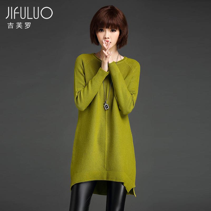 绿色针织衫 中长款针织衫女套头毛衣女春秋季低领宽松女士长袖内搭打底衫加厚_推荐淘宝好看的绿色针织衫