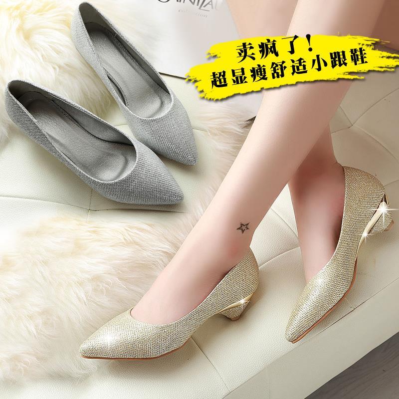 低跟坡跟鞋 新款尖头坡跟性感女士宴会单鞋大码41-43金银色伴娘鞋中低跟婚鞋_推荐淘宝好看的低跟坡跟鞋