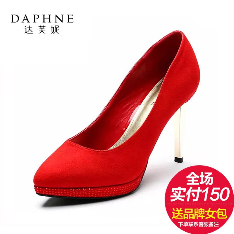 红色单鞋 Daphne达芙妮秋冬女鞋水钻酒杯跟扣带单鞋性感红色高跟鞋女_推荐淘宝好看的红色单鞋