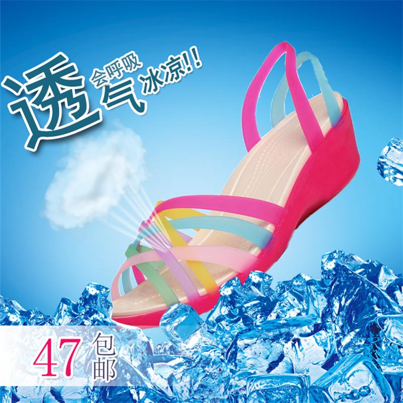 水晶坡跟鞋 夏季水晶塑料坡跟女凉鞋防滑洞洞鞋沙滩鞋糖果果冻鞋七彩鱼嘴凉鞋_推荐淘宝好看的水晶坡跟鞋