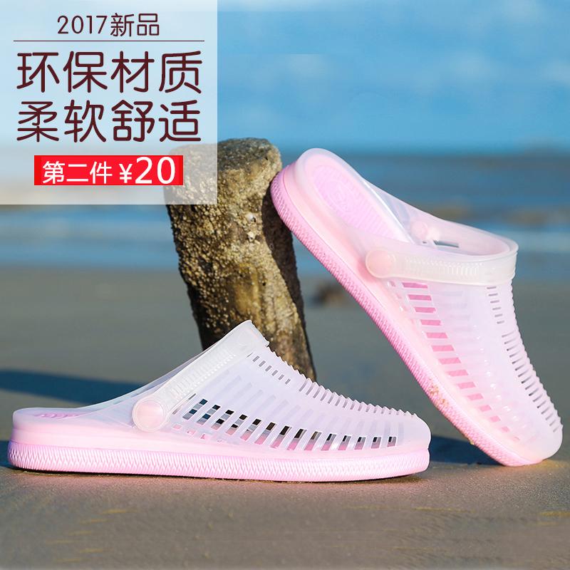 女凉鞋 HY夏季沙滩鞋女厚底凉鞋海边度假韩版简约百搭平底防滑洞洞鞋女_推荐淘宝好看的女凉鞋