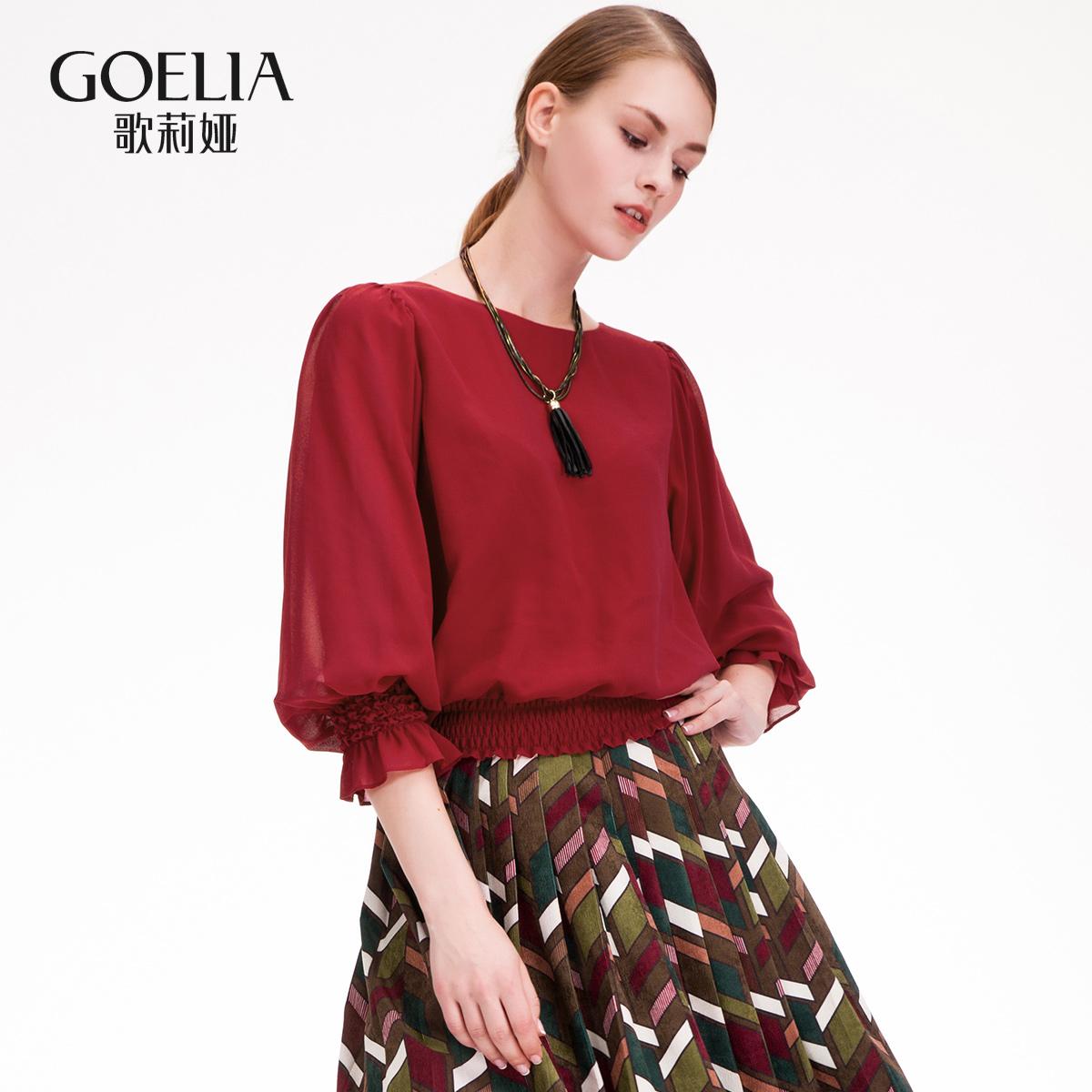 歌莉娅女装 歌莉娅女装  秋季花苞袖收腰雪纺衫衬衫168C3E280_推荐淘宝好看的歌莉娅