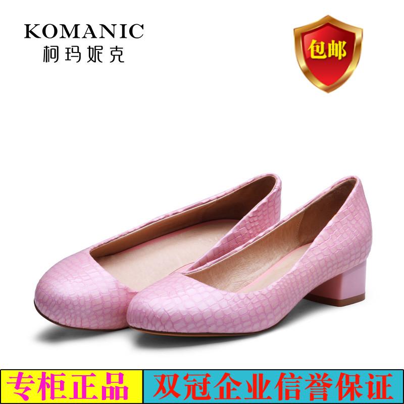 粉红色单鞋 17夏季高端品牌真皮女鞋单鞋圆头浅绿色粉红色黑色中跟浅口压花_推荐淘宝好看的粉红色单鞋