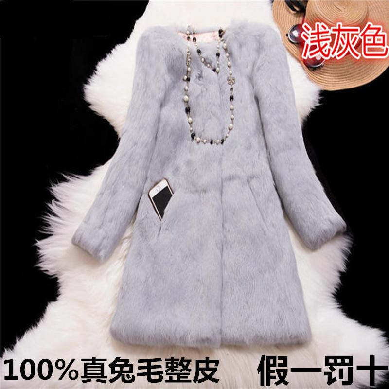 兔毛皮草外套 海宁整皮兔毛皮草外套中长款秋冬新款处理反季清仓女士皮毛一体装_推荐淘宝好看的女兔毛皮草外套