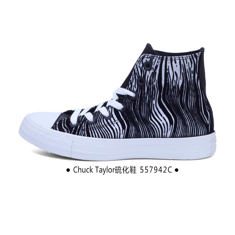 匡威新款帆布鞋 Converse匡威 新款女子休闲鞋舒适硫化鞋 高帮帆布鞋板鞋 557942C_推荐淘宝好看的女匡威新款帆布鞋