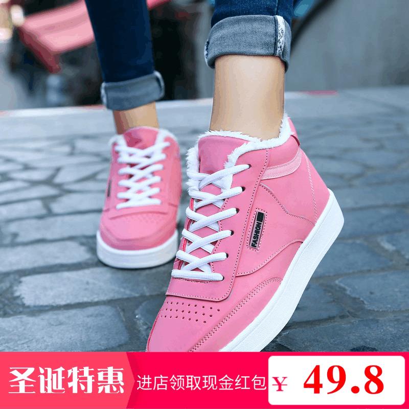 粉红色厚底鞋 冬季新款加绒保暖棉运动鞋女休闲厚底板鞋超纤皮面透气粉红色女鞋_推荐淘宝好看的粉红色厚底鞋