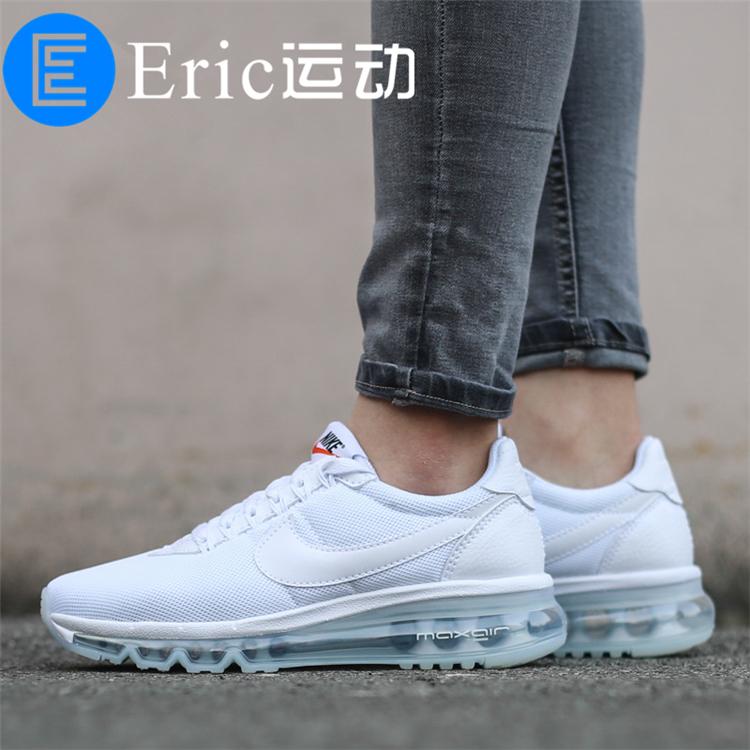 耐克气垫运动鞋 Eric运动2017款Nike Air Max LD-Zero女子全掌气垫跑鞋896495-100_推荐淘宝好看的女耐克气垫运动鞋