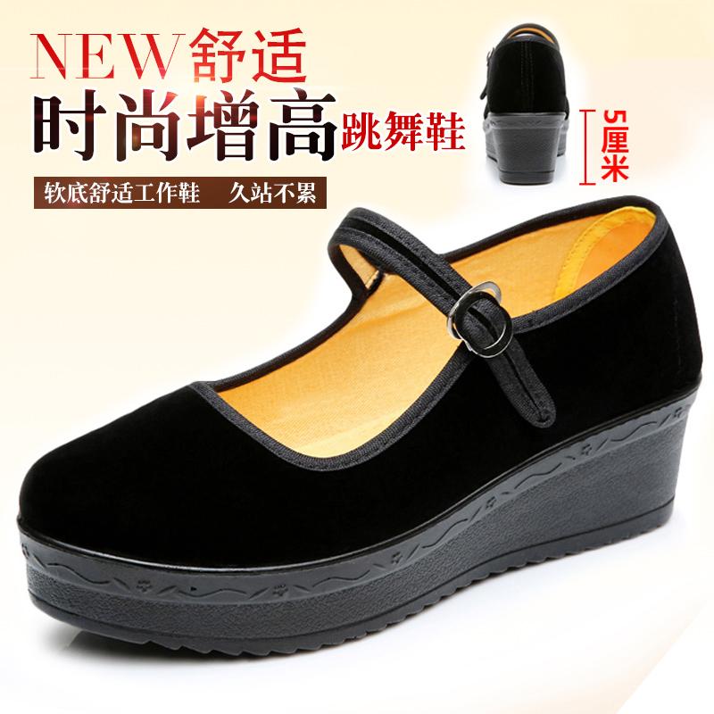 黑色松糕鞋 老北京布鞋女鞋黑色平跟松糕厚底工作鞋坡跟中跟酒店上班鞋舞单鞋_推荐淘宝好看的黑色松糕鞋