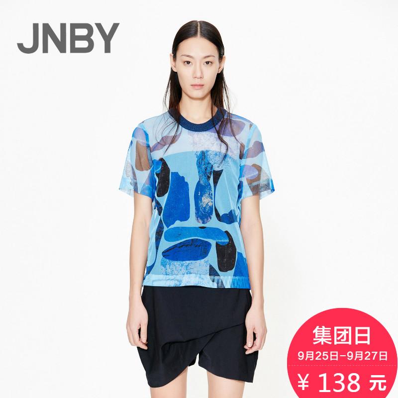 江南布衣正品 JNBY江南布衣抽象趣味图案自然科技女式T恤5F260004_推荐淘宝好看的江南布衣