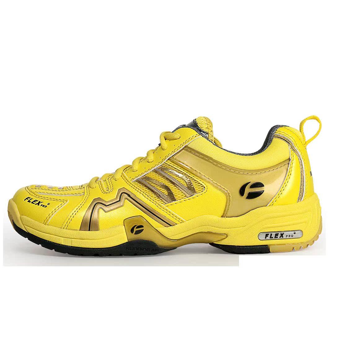 黄色运动鞋 正品佛雷斯 专业羽毛球鞋 男鞋女鞋 FLEX黄色宽楦运动鞋 FB-920B+_推荐淘宝好看的黄色运动鞋