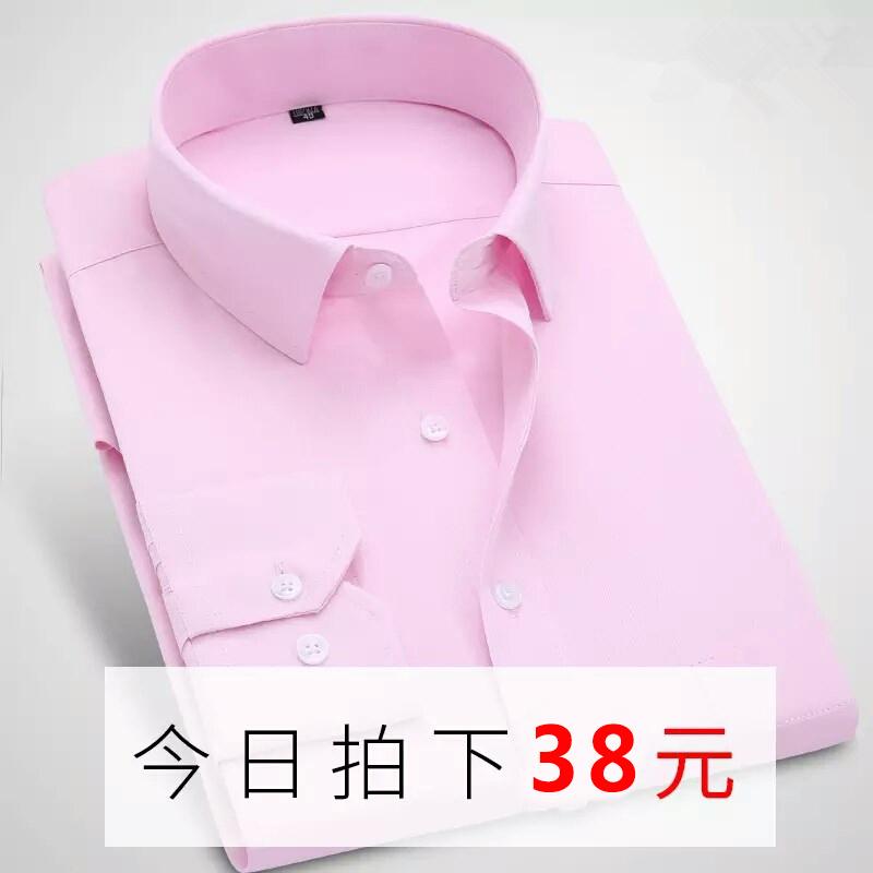 红色衬衫 秋季长袖衬衫男青年商务职业工装纯粉色衬衣男西装寸衫新郎伴郎装_推荐淘宝好看的红色衬衫