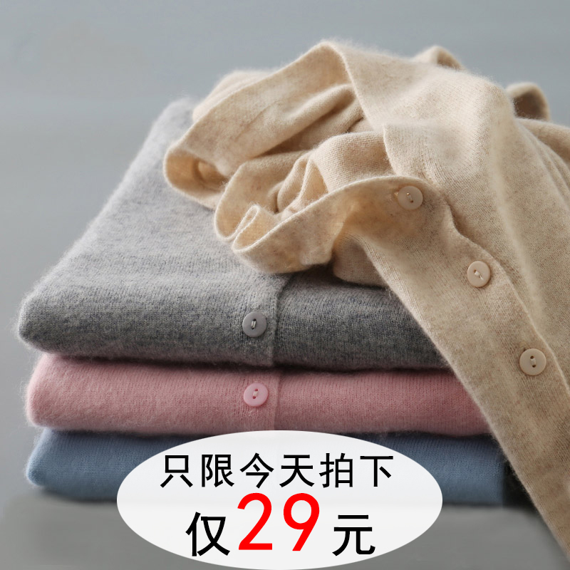 粉红色针织衫 天天特价5%羊毛针织衫女开衫薄款空调韩版宽松打底短款毛衣外套_推荐淘宝好看的粉红色针织衫