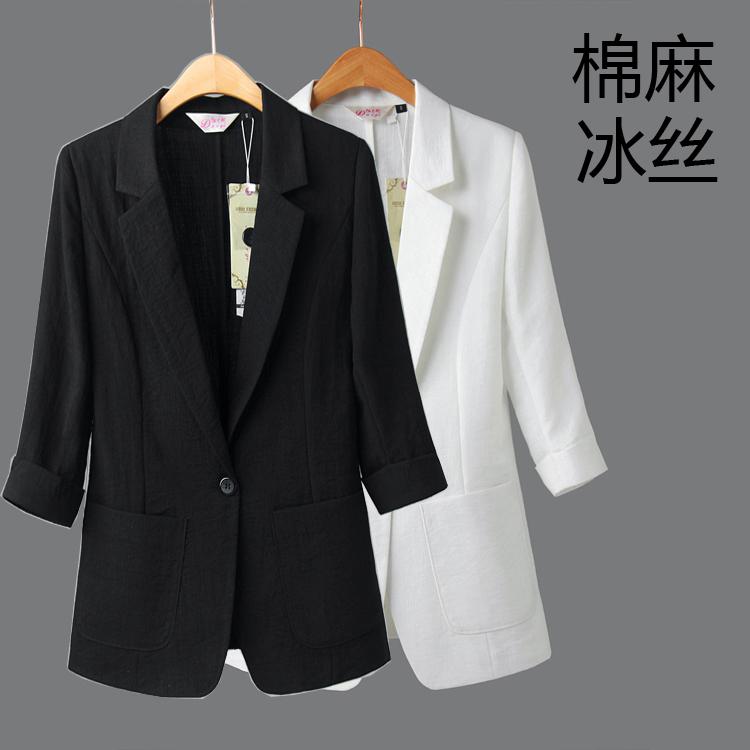 白色小西装 2017夏季新款韩版修身西服女黑色显瘦七分袖薄款亚麻小西装外套女_推荐淘宝好看的白色小西装