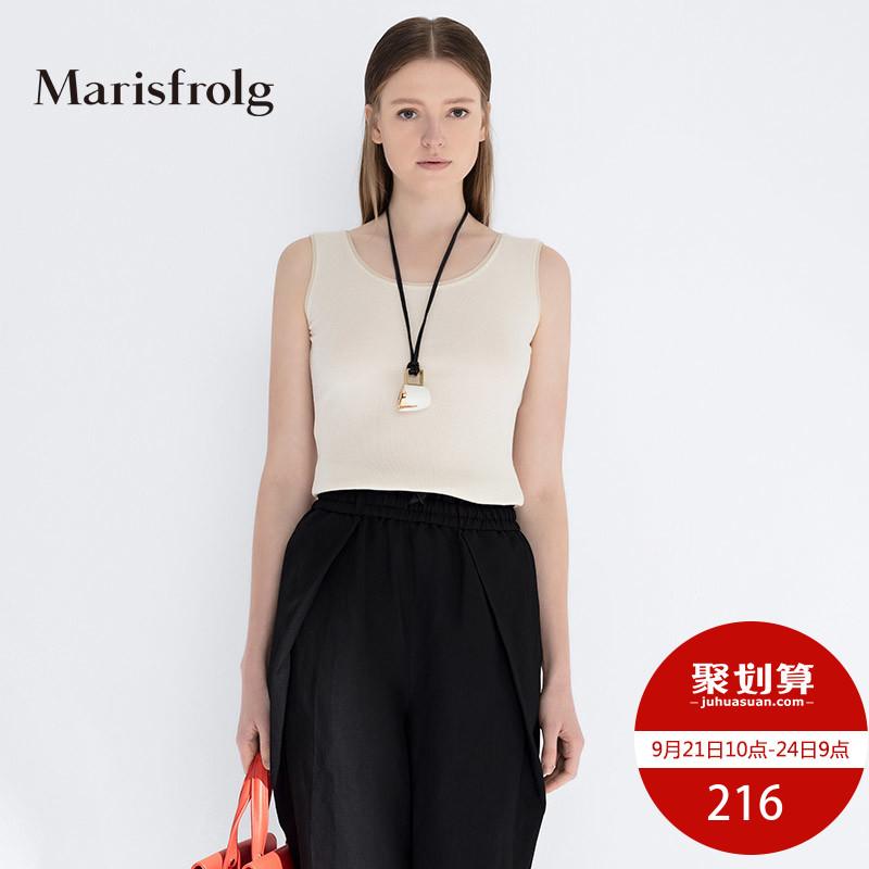 玛丝菲尔女装 Marisfrolg玛丝菲尔女装时尚百搭圆领修身吊带背心外穿专柜正品_推荐淘宝好看的玛丝菲尔