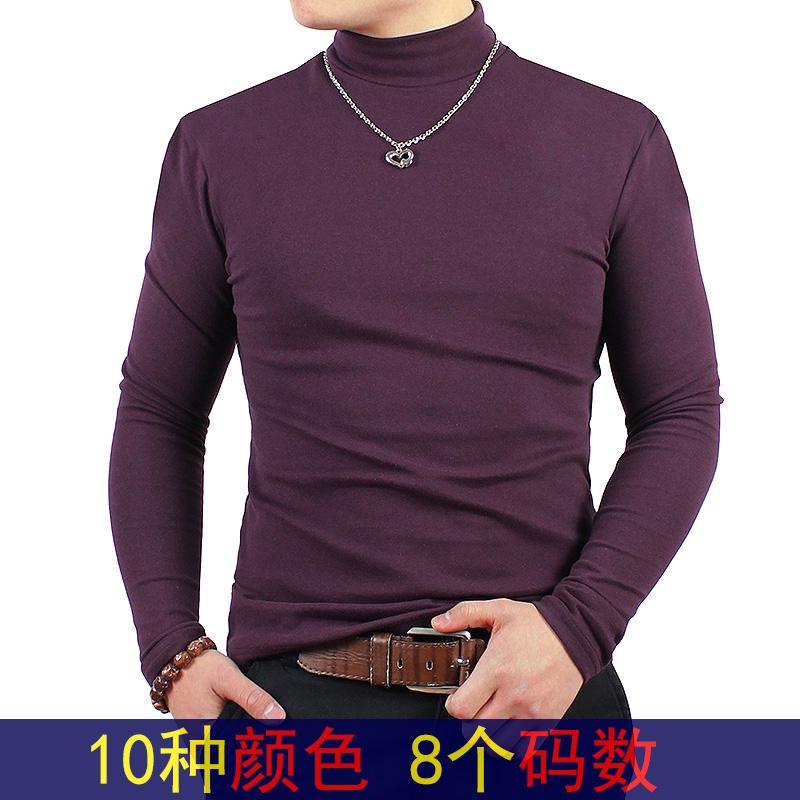 紫色T恤 男士大码秋装长袖T恤半高领纯棉打底衫修身紧身加厚款中领内衣服_推荐淘宝好看的紫色T恤