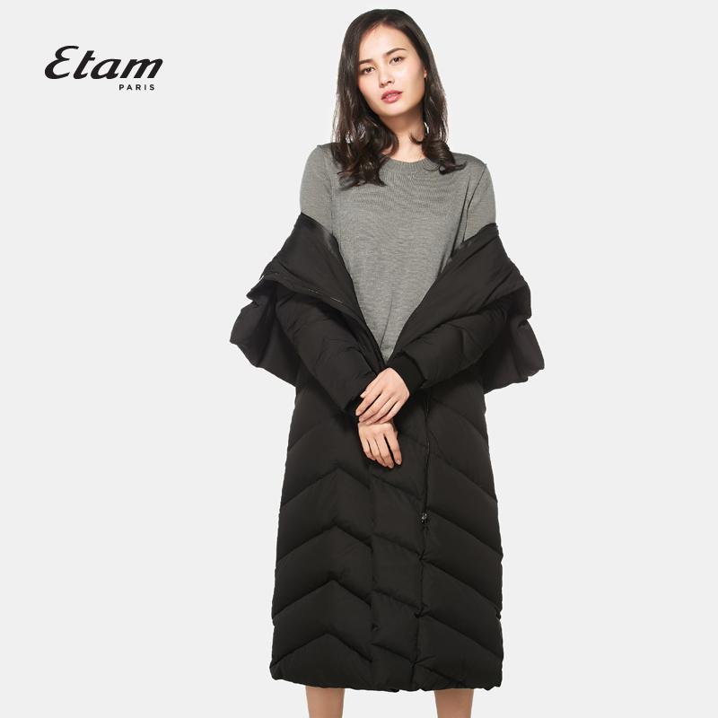 艾格羽绒服 艾格 Etam  冬季时尚百搭长款纯色连帽羽绒服女16013509595_推荐淘宝好看的艾格羽绒服