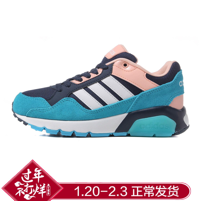 阿迪达斯运动鞋 adidas阿迪达斯NEO女鞋休闲鞋2017年新款RUN9TIS运动鞋BB 9744_推荐淘宝好看的女阿迪达斯运动鞋