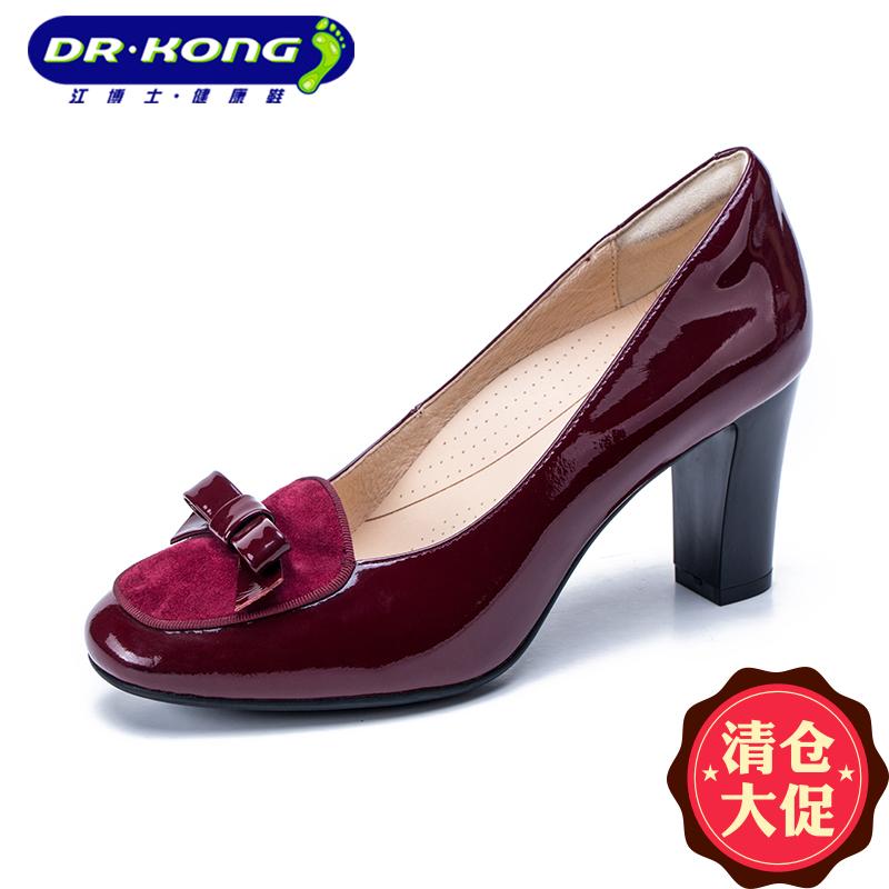 淘宝网高跟鞋 江博士优雅牛漆皮通勤纯色高跟女单鞋W3015304_推荐淘宝好看的女高跟鞋
