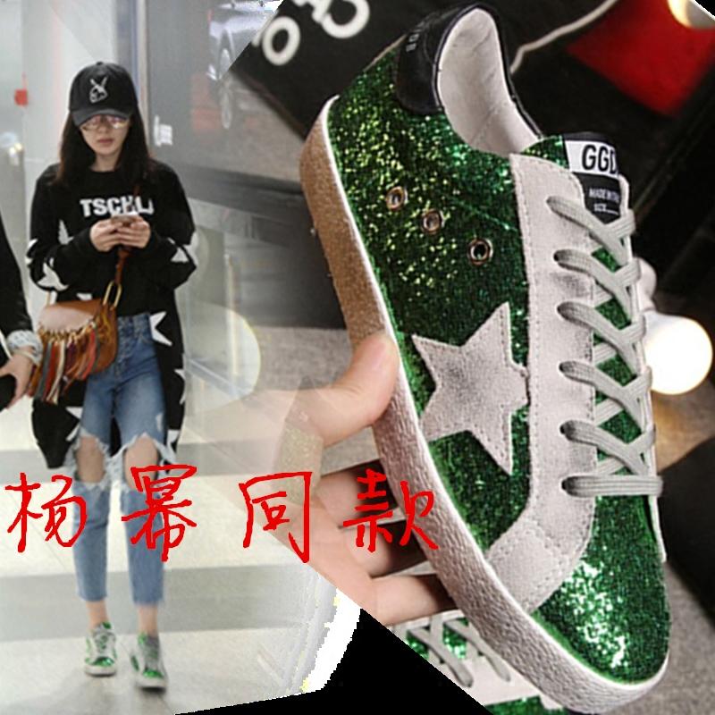 绿色运动鞋 2017杨幂同款鞋绿色亮片GGDB真皮运动休闲女潮板鞋做旧星星小脏鞋_推荐淘宝好看的绿色运动鞋