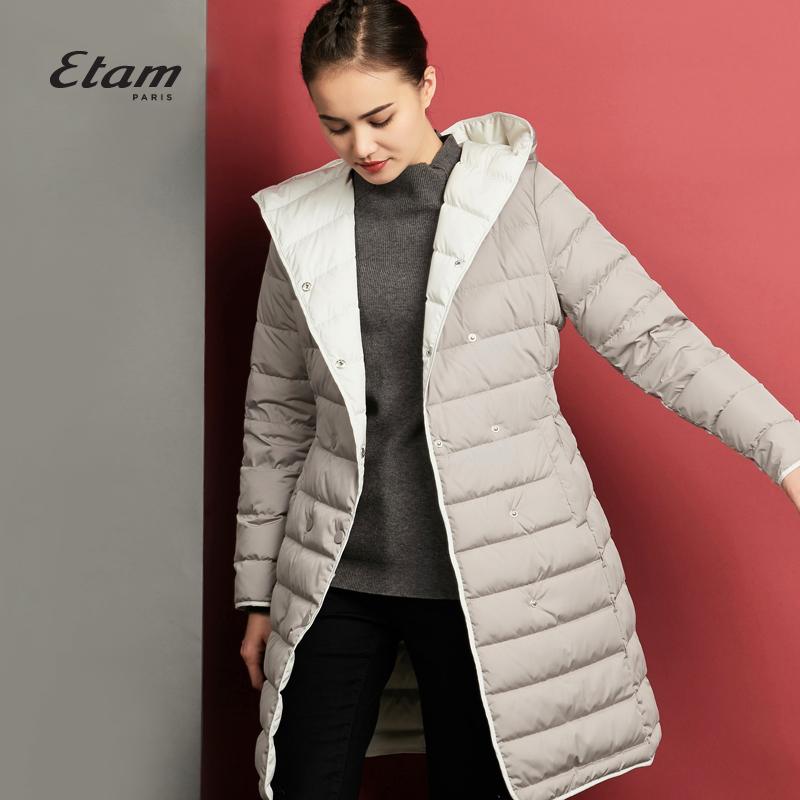 艾格羽绒服 艾格 Etam 2016 冬新品中长款连帽羽绒服160135037_推荐淘宝好看的艾格羽绒服