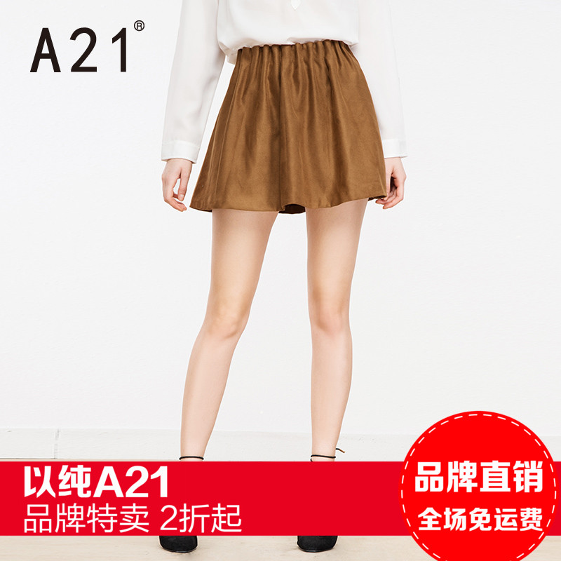 以纯半身裙 A21 女装弹力腰头半身裙女淑女百褶裙 短裙 4632045009_推荐淘宝好看的以纯半身裙