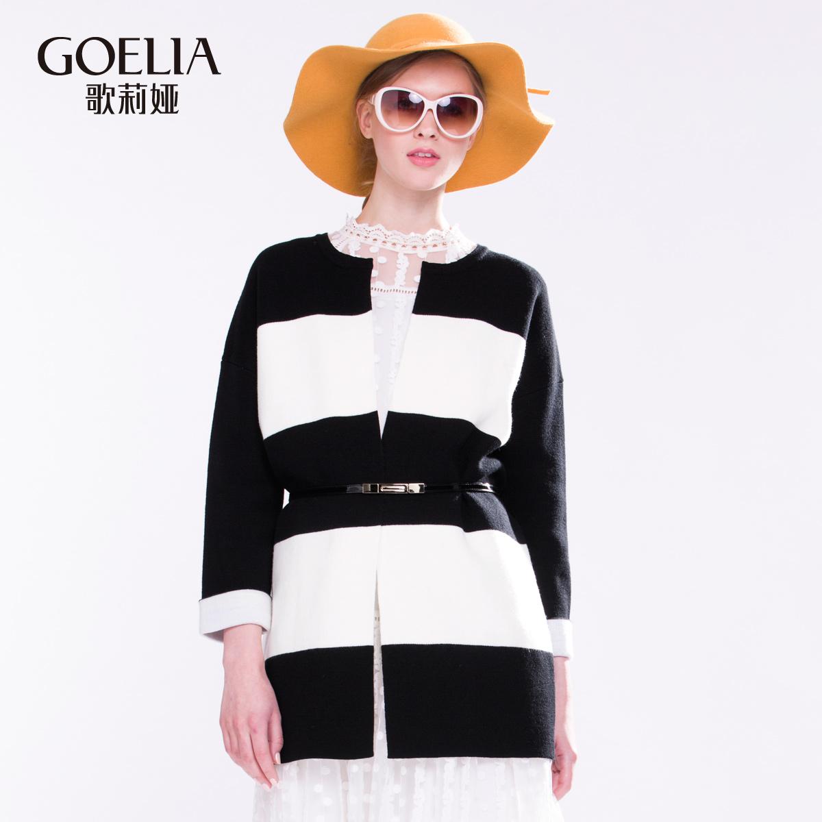 歌莉娅女装 歌莉娅秋款两面穿配送皮带外套 159J5F180_推荐淘宝好看的歌莉娅
