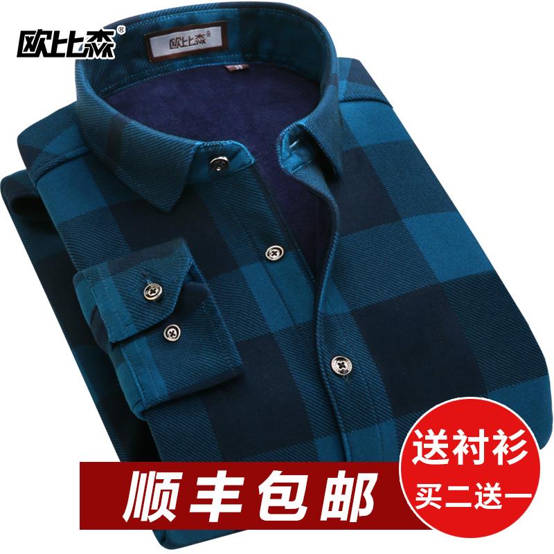 红色衬衫 欧比森格子保暖衬衫男长袖修身韩版加绒加厚男士衬衣商务青年男装_推荐淘宝好看的红色衬衫
