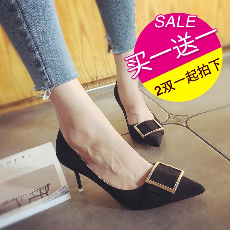 黑色尖头鞋 买一送一欧美新款尖头细跟女鞋时装单鞋方扣高跟鞋细跟黑色工作鞋_推荐淘宝好看的黑色尖头鞋
