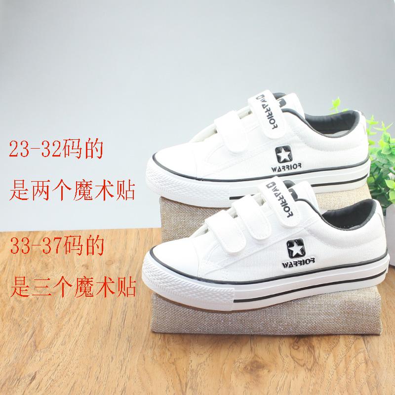 回力帆布鞋 包邮  正品回力童鞋男童 女童 六一 运动会 白色帆布鞋 601_推荐淘宝好看的女回力帆布鞋