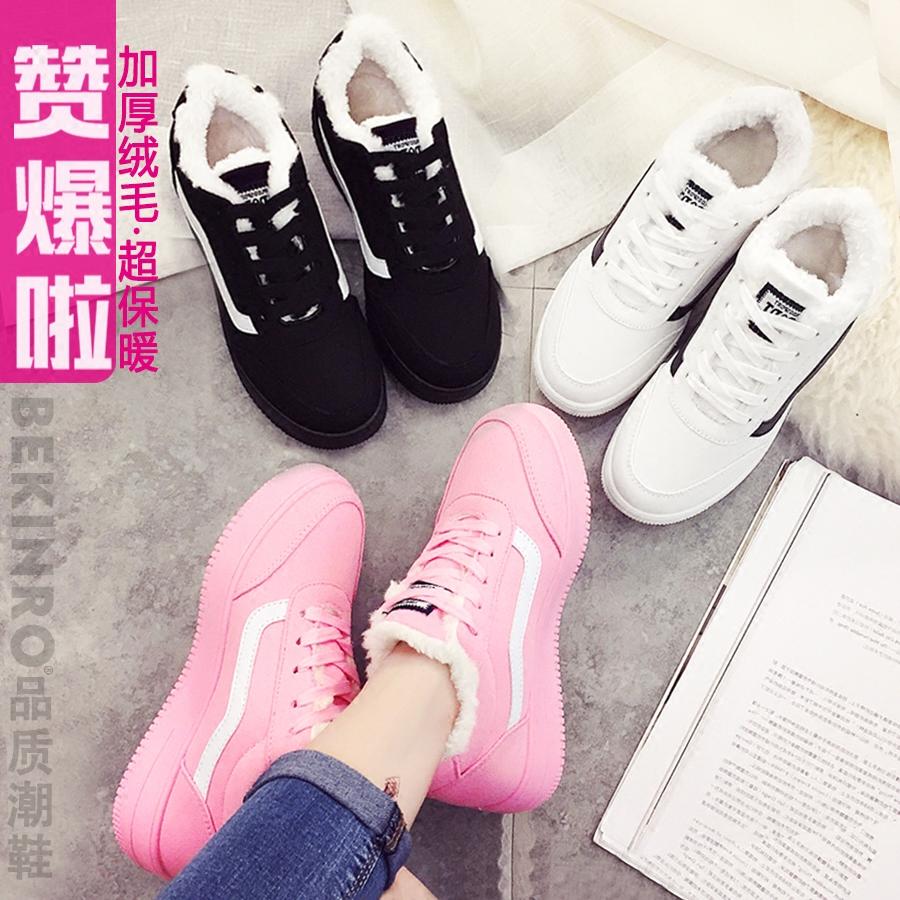 女鞋 加绒运动鞋女鞋冬季2016新款学生百搭棉鞋女雪地靴子韩版冬鞋短靴_推荐淘宝好看的女鞋