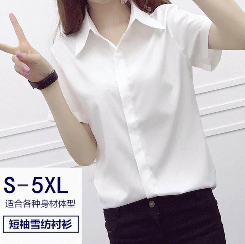 女士白色短袖衬衫 短袖白色衬衫女夏季版大码雪纺休闲正装职业装衬衣学生百搭宽。_推荐淘宝好看的女白色短袖衬衫